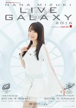 LIVE-GALAXY-2016-POSTER.JPG
